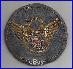 British Made WW 2 US Army 8th Air Force Bullion on Silk Patch Inv# A413