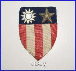 China Burma India Theater Made WWII Patch with Metal Letters US Army P1188