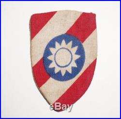 China Combat Training Command Theater Made Printed CBI Patch WWII US Army P7654