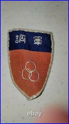 K1398 WW2 US Army China Headquarters Patch L3D