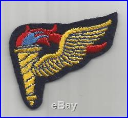Off Uniform US Made WW 2 US Army Airborne Pathfinder Wool Patch Inv# H487
