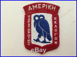 Pk34 Original WW2 US Army Greek Elections Personnel Patch and Tab WC10