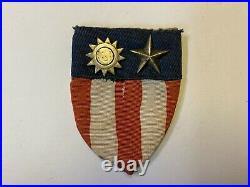Pk829 Original WW2 US Army CBI China Burma India Patch Ribbon Construction L2B