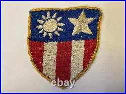 Pk833 Original WW2 US Army CBI China Burma India Patch Local Made Yellow L2B