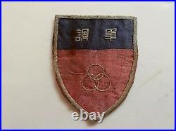 Pk870 Original WW2 US Army CBI China Burma India Patch Silk L2B