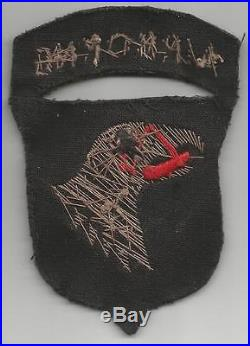 US Army 101st Airborne Division Bullion on Velvet Patch Attached Tab Inv# G523