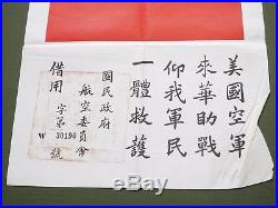 US Army AAF WW2 14TH AIR FORCE FLYING TIGERS PILOT CHINESE FLAG BLOOD CHIT EXC