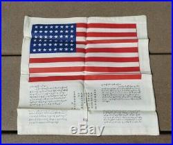 WW2 US Army AAF WW2 CBI HUMP PILOT MIS-X TYPE 3 AMERICAN FLAG BLOOD CHIT