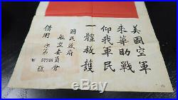 WWII US Army Air Corps Blood Chit Numbered W 57746 Silk