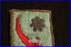 WWII US Army Persian Gulf Command SSI Shoulder Patch Bullion Tehran Tailored VF+