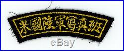 WWII WW2 US Army (Japan Occupation) Photography Section Tab