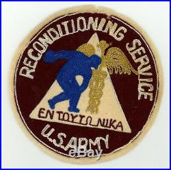 WWII WW2 US Army Reconditioning Service large jacket patch on wool PT