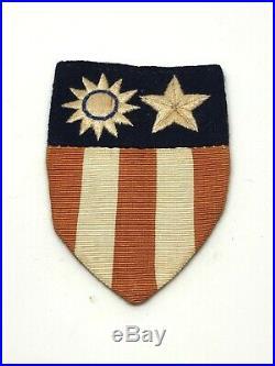 WWII WW2 US U. S. CBI Theater Made Patch, CR36, Original, AAF, Army, Air Force, China