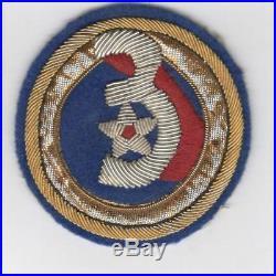 WW 2 US Army 3rd Air Force Bullion Patch Inv# Z494