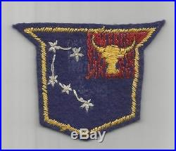 WW 2 US Army 5217th 1st Reconnaissance Battalion Airborne Patch Inv# G500