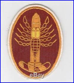 WW 2 US Army 69th Anti-Aircraft Artillery Battalion Patch Inv# V992
