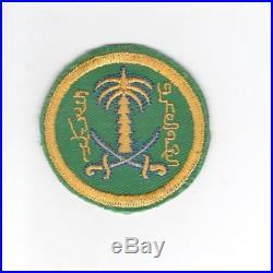 WW 2 US Army Mission to Saudi Arabia Patch Inv# G150
